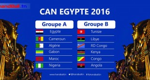 CAN 2016