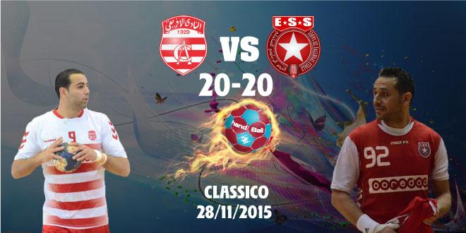 Classico: CA 20-20 ESS