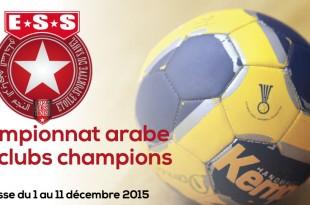 Le programme des rencontres du 32e championnat arabe des clubs champions