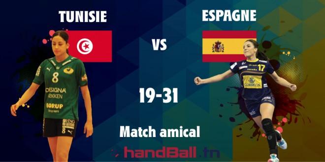 tunisievs-espage