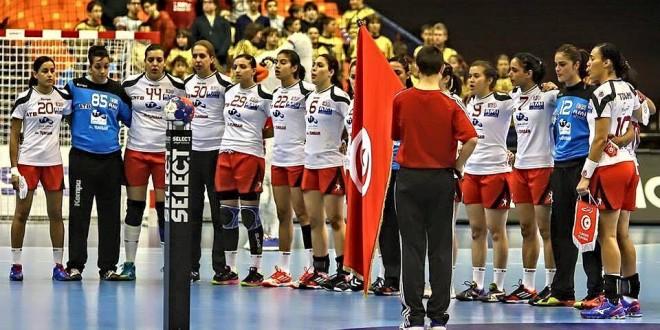 Préparation mondial féminin Allemagne 2017 : la Tunisie participera au tournoi Razel-Bec fin novembre