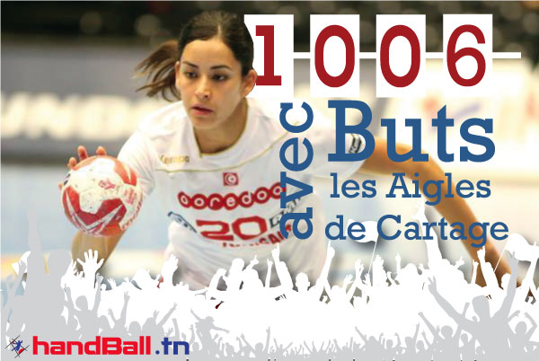1006-buts
