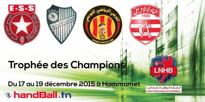 Trophée-des-Champions