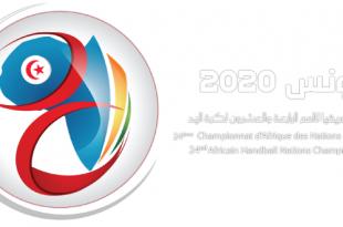 Tunisie-2020-cov