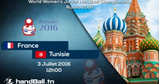 France-Tunisie