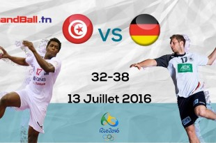 Tunisie 32 - 38 Allemagne