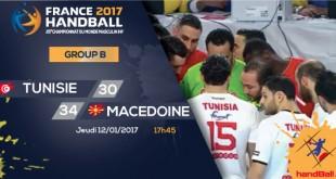 مونديال فرنسا 2017 : خسارة مريرة للمنتخب التونسي في أولى مبارياته.