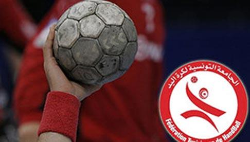 Coupe de Tunisie dames 2018 : l'ASF Téboulba ajoute une deuxième coupe à leur palmarès