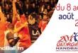 Mondial U19 Georgia 2017 : programme 1/8e La Tunisie affrontera le Portugal