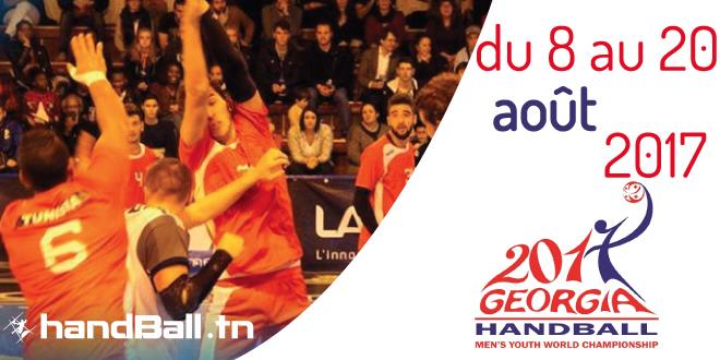 Mondial U19 Georgia 2017 : La Tunisie termine à la 11e place