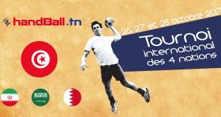Tournoi international des 4 nations : l'Arabie Saoudite, le Bahreïn et l'Iran pour préparer la CAN