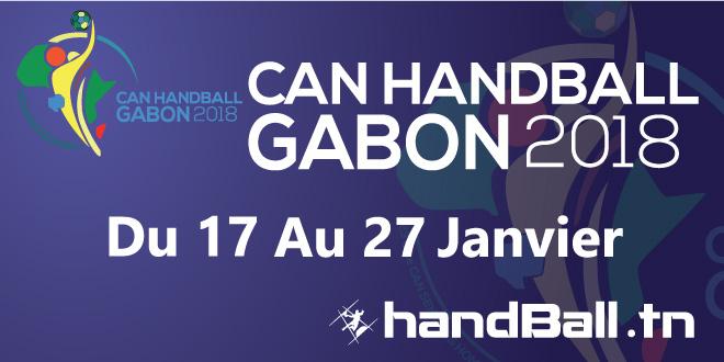 گان الغابون 2018: البرنامج و المجموعات .
