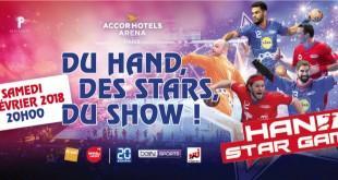 Hand star game 2018 : Wissem Hmam et Youssef Ben Ali sélectionnés