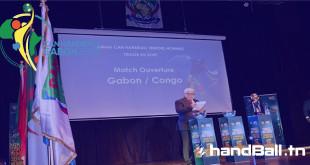 Préparation CAN Gabon 2018 : le Congo dévoile la liste des 19 diables rouges