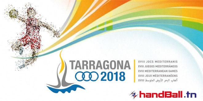 Tarragona JM2018 : la Tunisie dans le groupe A